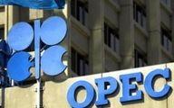 افزایش قیمت نفت ایران به ۱۰۴.۳۲ دلار در آوریل ۲۰۱۴