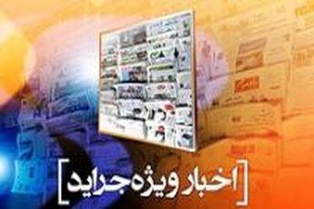 اموال زنجانی را ارزان نمی فروشیم / چین هم «نوح» را ممنوع کرد / فرد بازداشت شده خاوری نیست