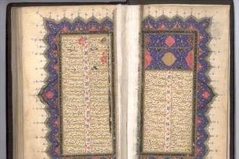 ۱۲۰ نسخه خطی نفیس فارسی در کتابخانه ملی بلغارستان