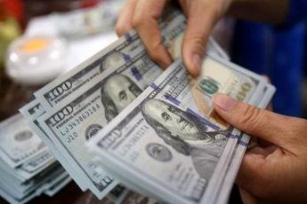 تغییرات نرخ 39 ارز/ دلار 4249 تومان شد