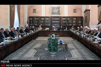طرح رسیدگی به دارایی مقامات در مجمع تشخیص مصلحت نظام تصویب شد