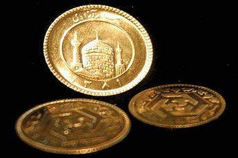 نافرمانی سکه از اونس طلا