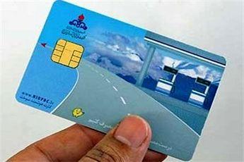 کارت سوخت از هم در دستان رانندگان
