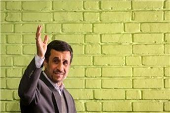 «احمدینژاد» ثبت جهانی شد