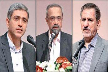 سه ضلع آزادسازی اقتصاد ایران