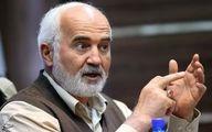 گزارش احمد توکلی از پیگیری رانت ۸۵ میلیون یورویی