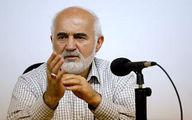 نشست خبری احمد توکلی فردا در خبرگزاری مهر برگزار می شود