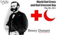 تاریخچه «هلال احمر» و «صلیب سرخ»