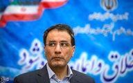"""وزیر علوم از ریاست """" رحیمیان """" بر دانشگاه تهران ابراز بی اطلاعی کرد"""