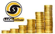 """مدیر عامل متواری """"سکه ثامن"""" دستگیر و به کشور بازگردانده شد"""