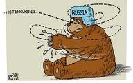کاریکاتور / خط و نشان پوتین برای عربستان