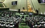 دو فوریت طرح تامین کالاهای اساسی تصویب شد