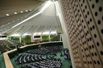 حضور گروه دوستی پارلمانی ایتالیا و ایران در صحن علنی مجلس