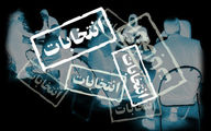 ثبت نام سرلیست های اصولگرا و اصلاح طلب / دوئل محسن هاشمی و مهدی چمران