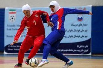 شکست ایران مقابل میزبان