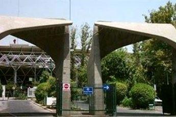 موسوی از حضور در جمع نامزدهای مسند ریاست دانشگاه تهران انصراف داد