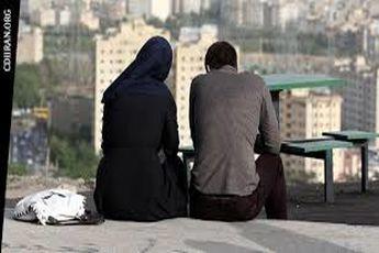 سونامی ازدواج سفید بین خانواده های ایرانی