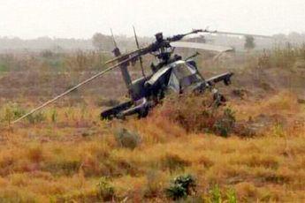 انصارالله یمن یک بالگرد آپاچی سعودی را سرنگون کرد
