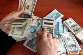 بانک مرکزی نرخ رسمی دلار و پوند را اندکی افزایش داد