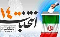 پویش مسجدیها برای رأی اولیها
