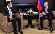 دیدار بشار اسد و پوتین در کرملین پس از سالها
