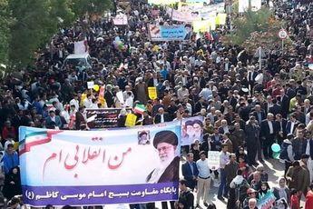 بوشهر| راهپیمایی ضدآمریکایی در استان بوشهر برگزار میشود