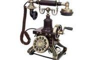 تلفن های استان همدان از فردا هم کد می شود