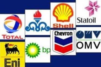 توقف فروش نفت ایران به ۲ غول اروپایی / اتحادیه اروپا خرید نفت را ممنوع کرد