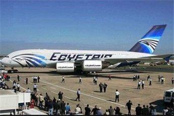 فرود اضطراری هواپیمای مسافربری مصر در تلآویو