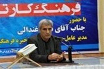 انتصاب مدیر عامل جدید شرکت سرمایه گذاری فرهنگیان
