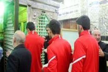 غبار روبی مرقد حرضت عبدالعظیم توسط بازیکنان تیم ملی جوانان
