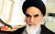 هشتمین همایش بین المللی سیاست خارجی و امام خمینی(ره) برگزار می شود