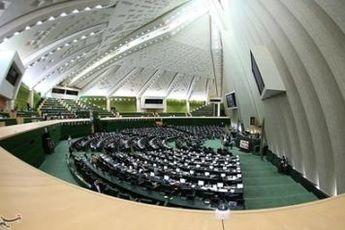 مجوز مجلس به سازمان امور مالیاتی برای واگذاری بخشی از فعالیت هایش به بخش خصوصی