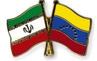 ونزوئلا به پتروشیمی ایران بازگشت / ساخت پتروشیمی ونیران آغاز می شود
