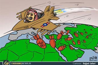کاریکاتور / بمباران تفرقه