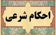 حکم شرعی «قمه زنی»