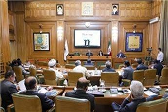 تعیین نمایندگان شورا در سازمانها و کمیسیونها