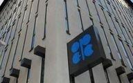افزایش ۷۸ هزار بشکه ای تولید روزانه نفت ایران در ۴ ماه نخست ۲۰۱۴