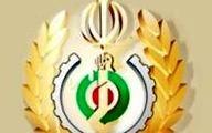 مراسم روز جهانی آگاهی از خطرات مین، فردا با پیام روحانی برگزار می شود