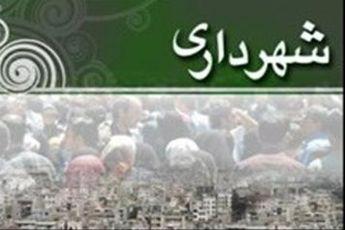 ۵ هزار تهرانی به استقبال «قهرمان محله» می روند