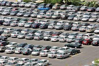 قیمت خودروهای کیاموتورز تغییر نمی کند