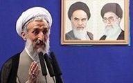 نماز جمعه این هفته تهران را آیت الله صدیقی اقامه می کند
