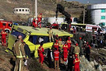 معرفی مقصران حادثه دانشگاه آزاد