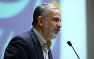 بازدید رایگان موزه ها و بلیت نیم بها سینما در روز تهران