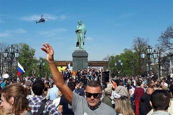 بازداشت 300 نفر در تظاهرات اعتراض آمیز در مسکو
