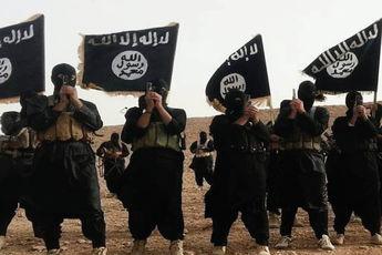 داعش فی الایران
