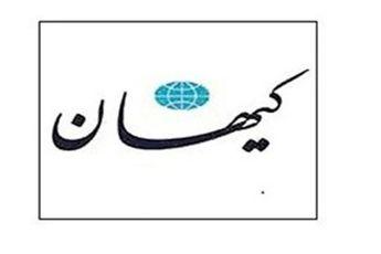 ناشیگری خاتمی «فرد مورد نظر» را سوزاند!