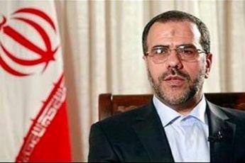 جزئیاتی از شهادت مرزبان ایرانی به دست نیامده است