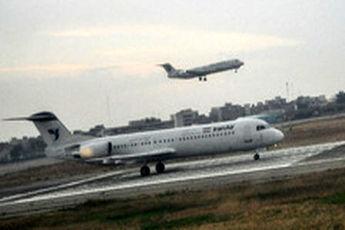 بلیت هواپیما گران میشود یا ارزان؟