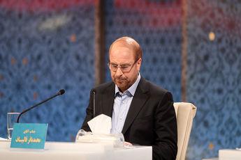 قالیباف به نفع رئیسی از انتخابات انصراف داد